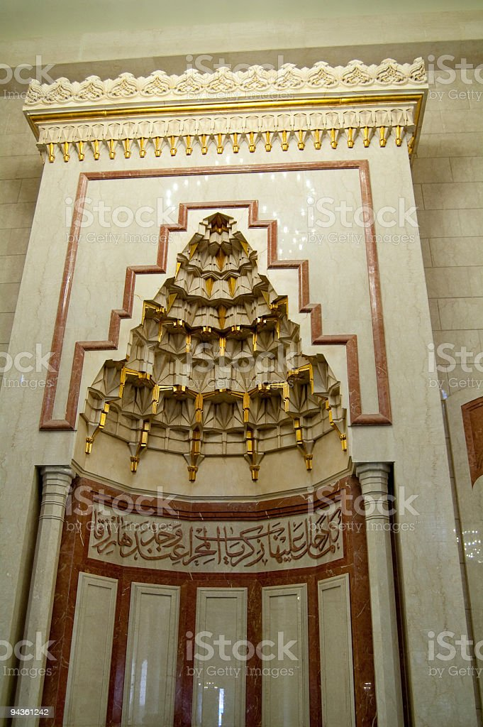 Al- Noor Mosque royalty-free stock photo