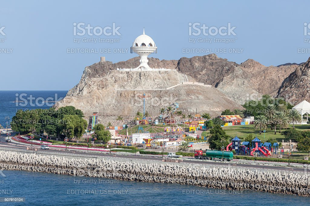 Al Riyam park in Muttrah, Oman stock photo