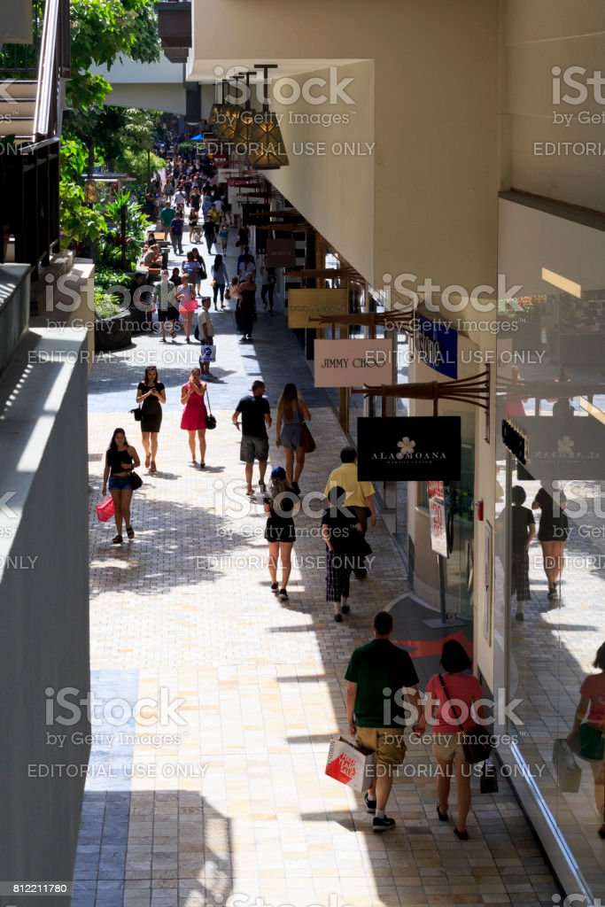 Ala Moana Center stock photo