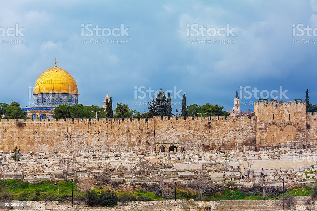 Al-Aqsa Mosque, Jerusalem, Israel stock photo