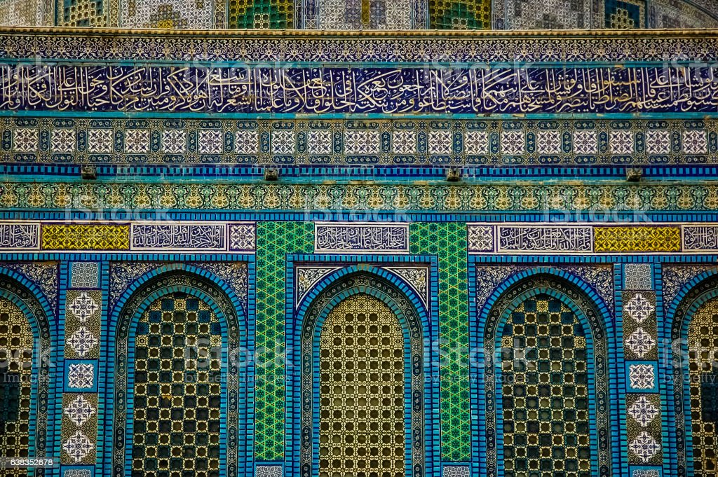 Al-Aqsa Mosque wall arabesque stock photo