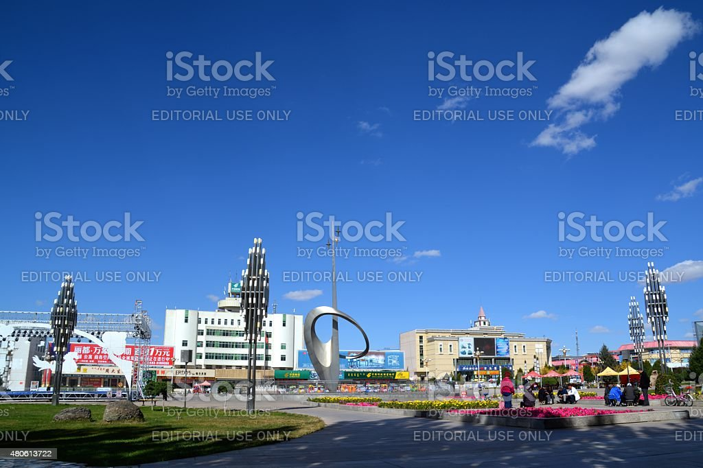 Alashan Zuoqi's central square, Inner Mongolia stock photo