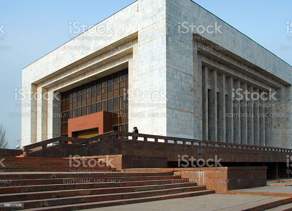Ala-Too square, Bishkek, Kyrgyzstan stock photo