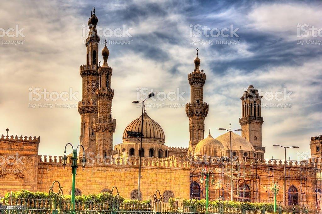Al-Azhar Mosque in Cairo - Egypt stock photo