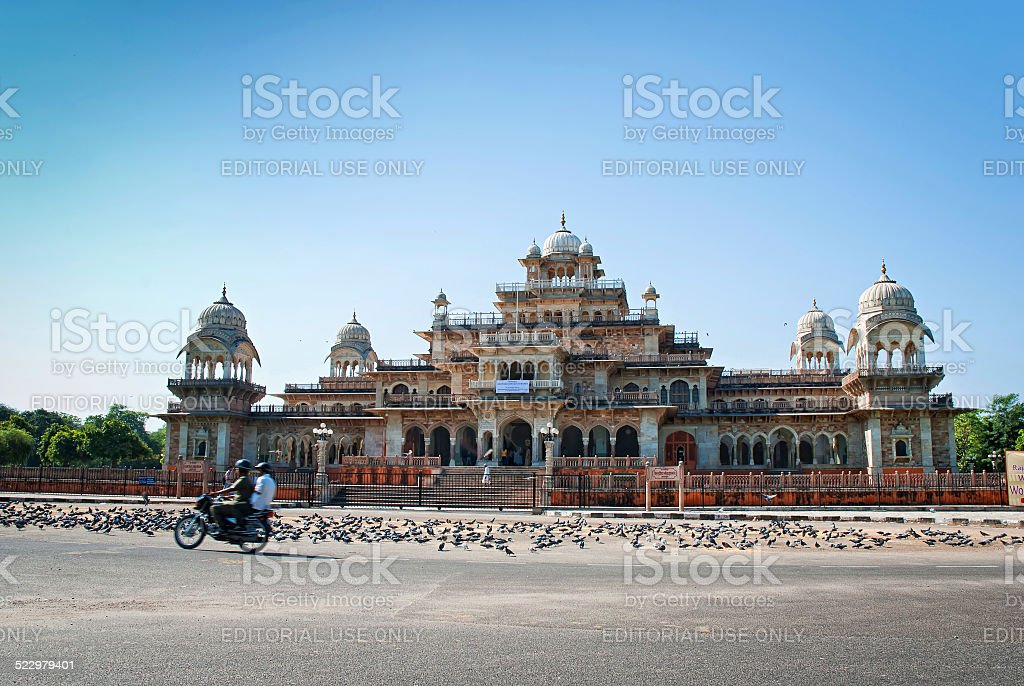 Albert Hall (Central Museum) in Jaipur, Rajasthan, India. stock photo