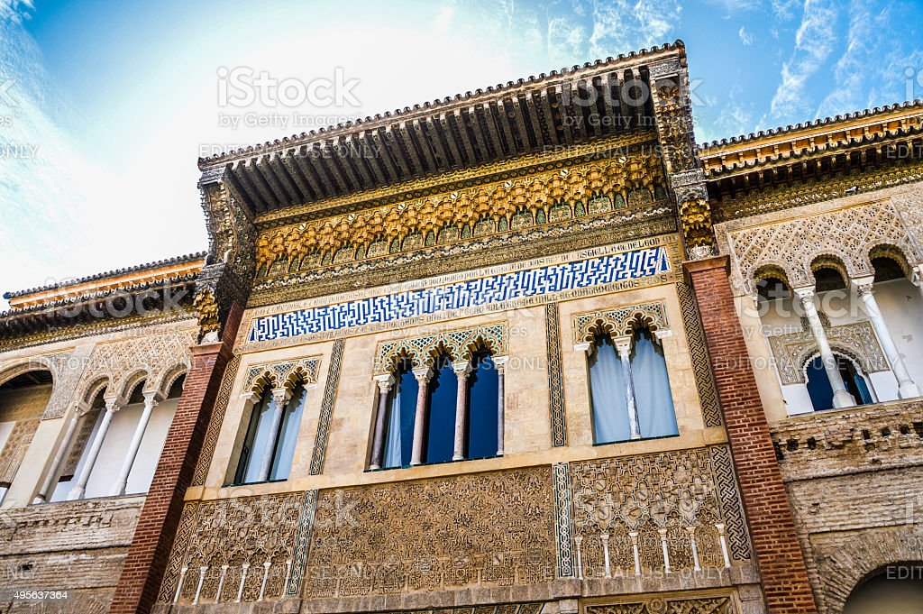 Alcazar of Seville stock photo
