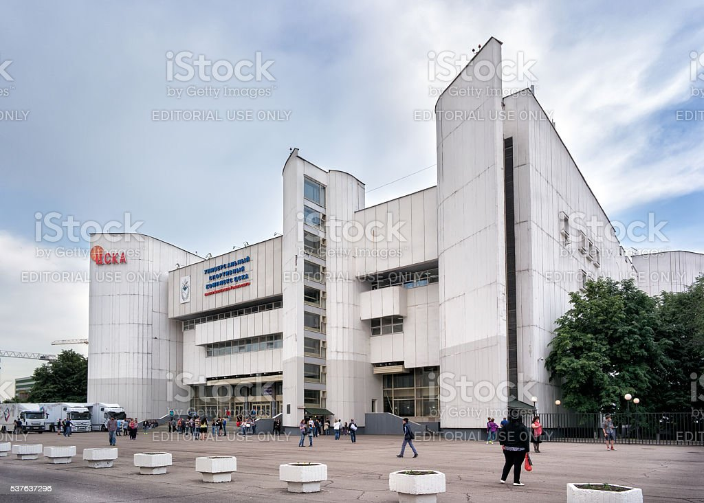 Alexander Gomelsky Universal Sports Hall CSKA. Moscow. Russia stock photo