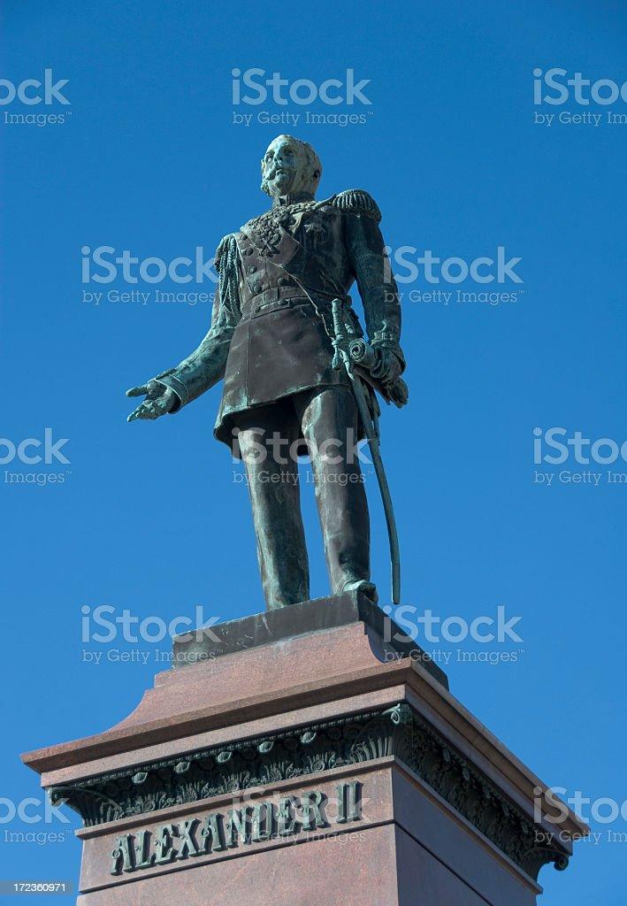 Alexander II of Russia stock photo