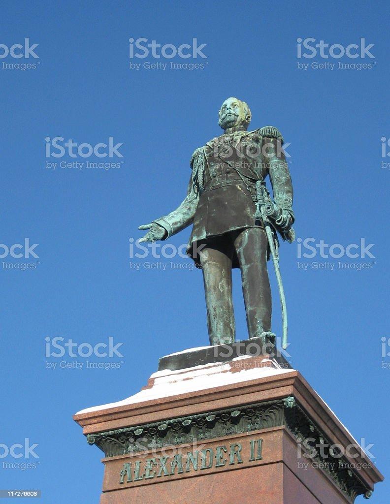 Alexander II stock photo