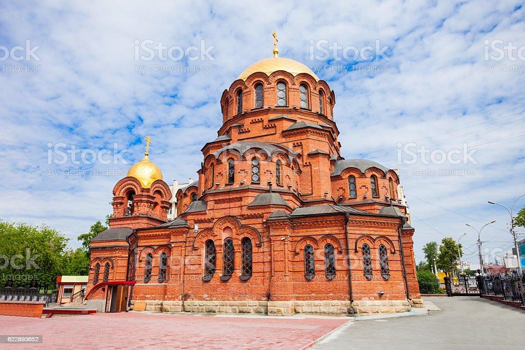 Alexander Nevsky Cathedral, Novosibirsk stock photo