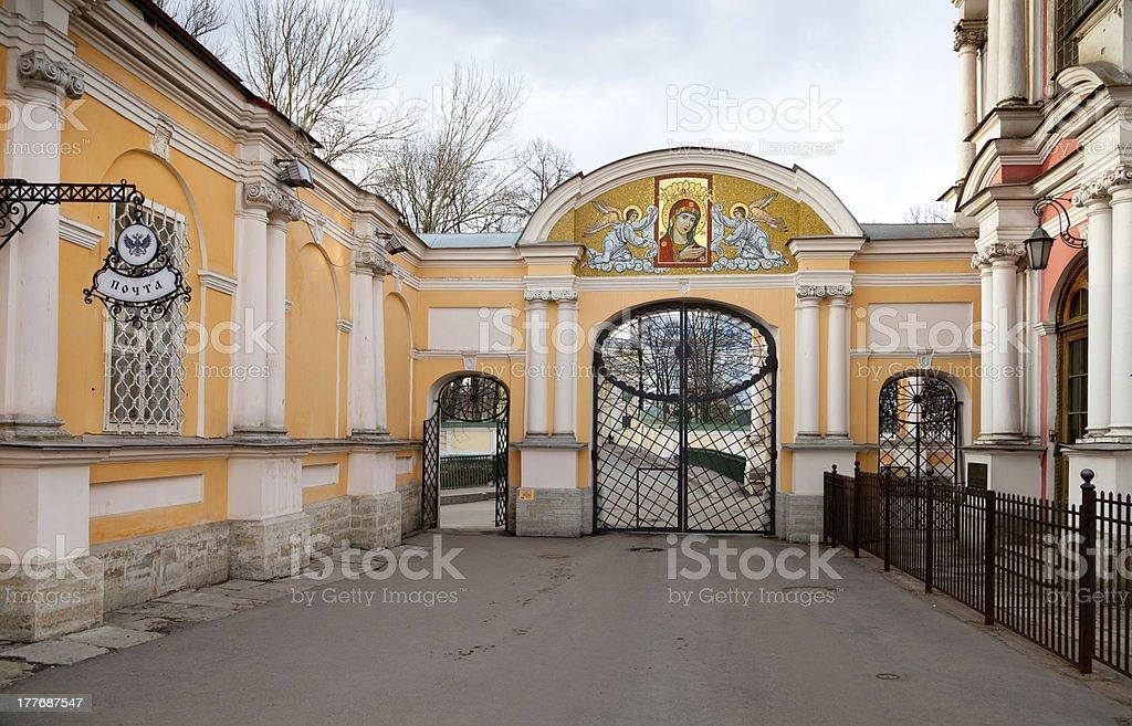 Alexander Nevsky Lavra royalty-free stock photo