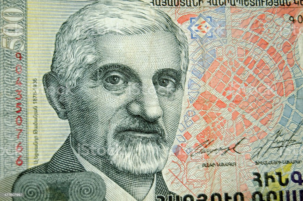 Alexander Tamanian on Armenia Banknote stock photo