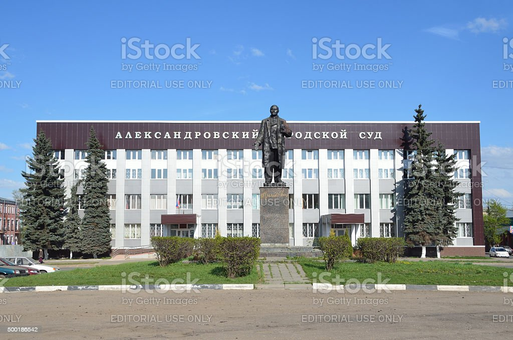 Alexandrov, Courthouse and monument to Vladimir Lenin on Sovetskaya square stock photo
