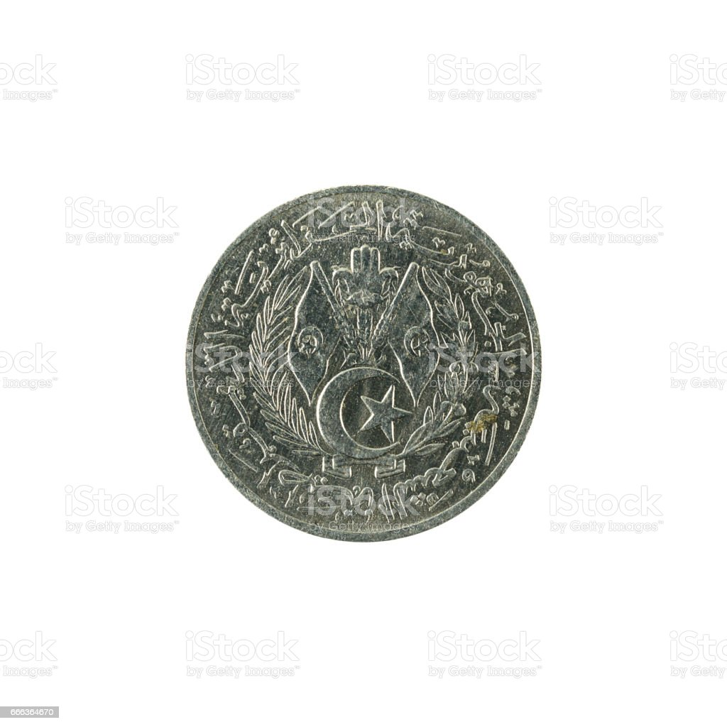 1 algerian dinar coin (1964) reverse isolated on white background stock photo