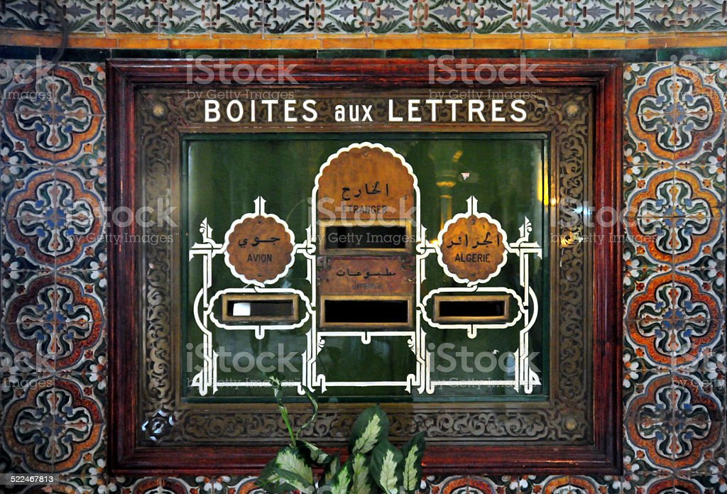 Algiers, Algeria: colonial period letter-box stock photo