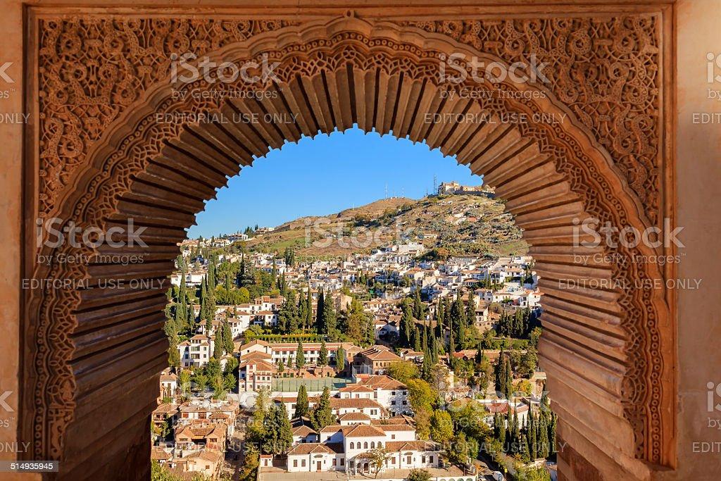 Alhambra Arch Granada Cityscape Andalusia Spain stock photo