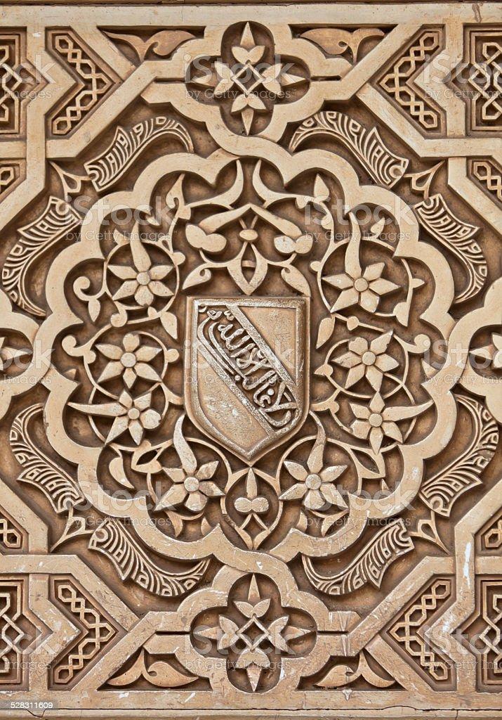 Alhambra detail 3... stock photo