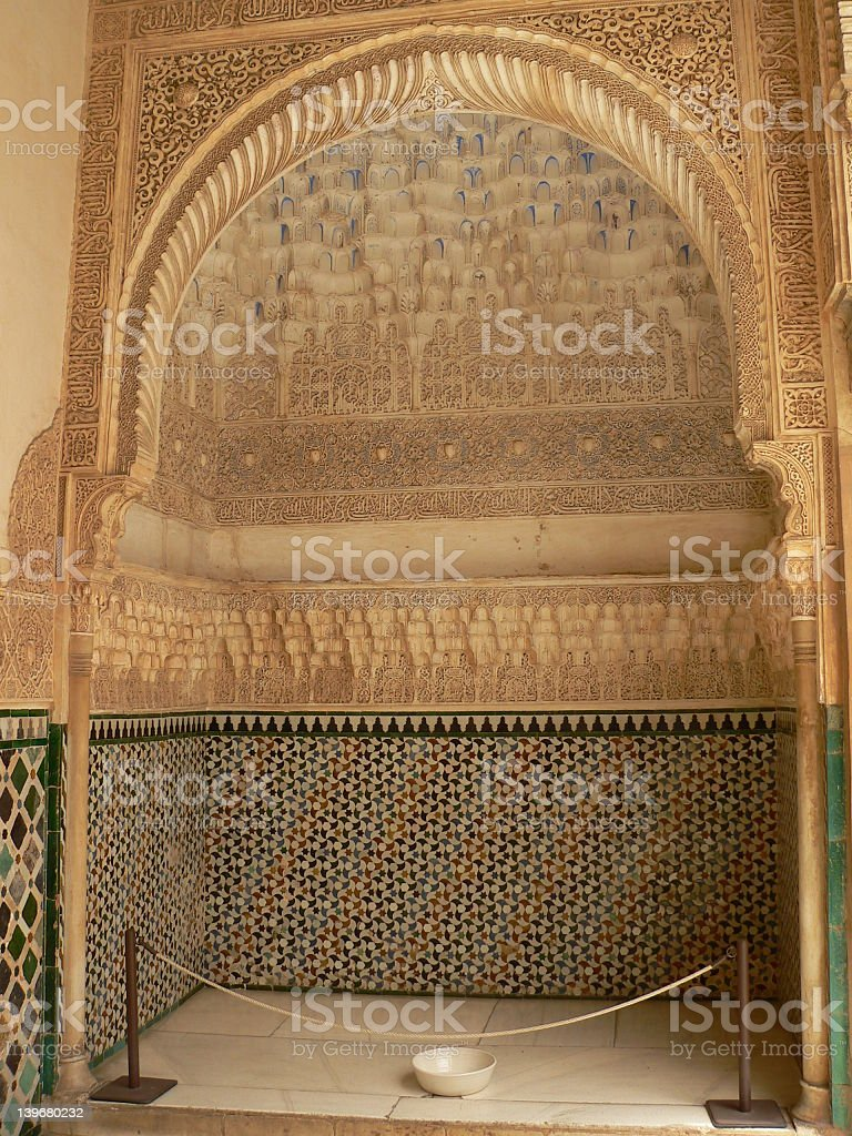 Alhambra inside stock photo