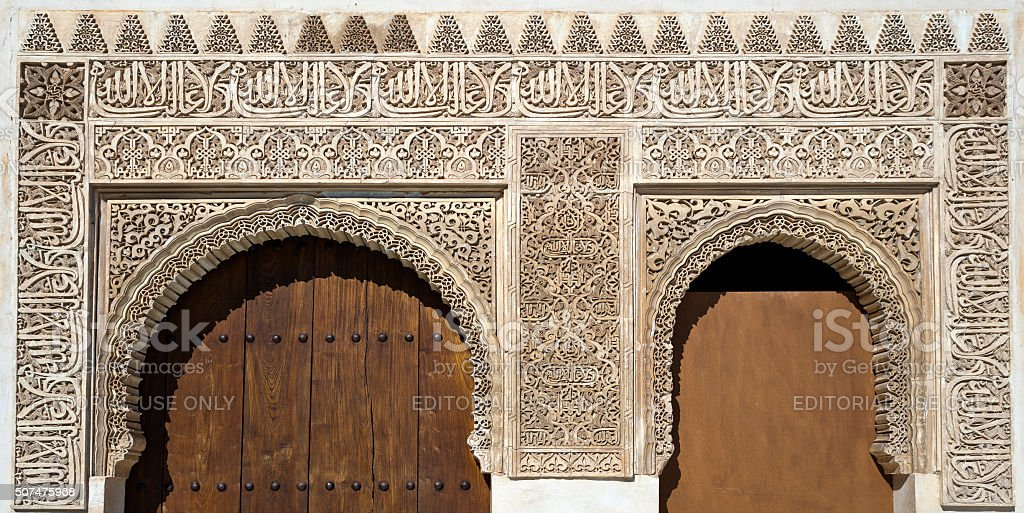 Alhambra Palace of Comares Plasterwork stock photo