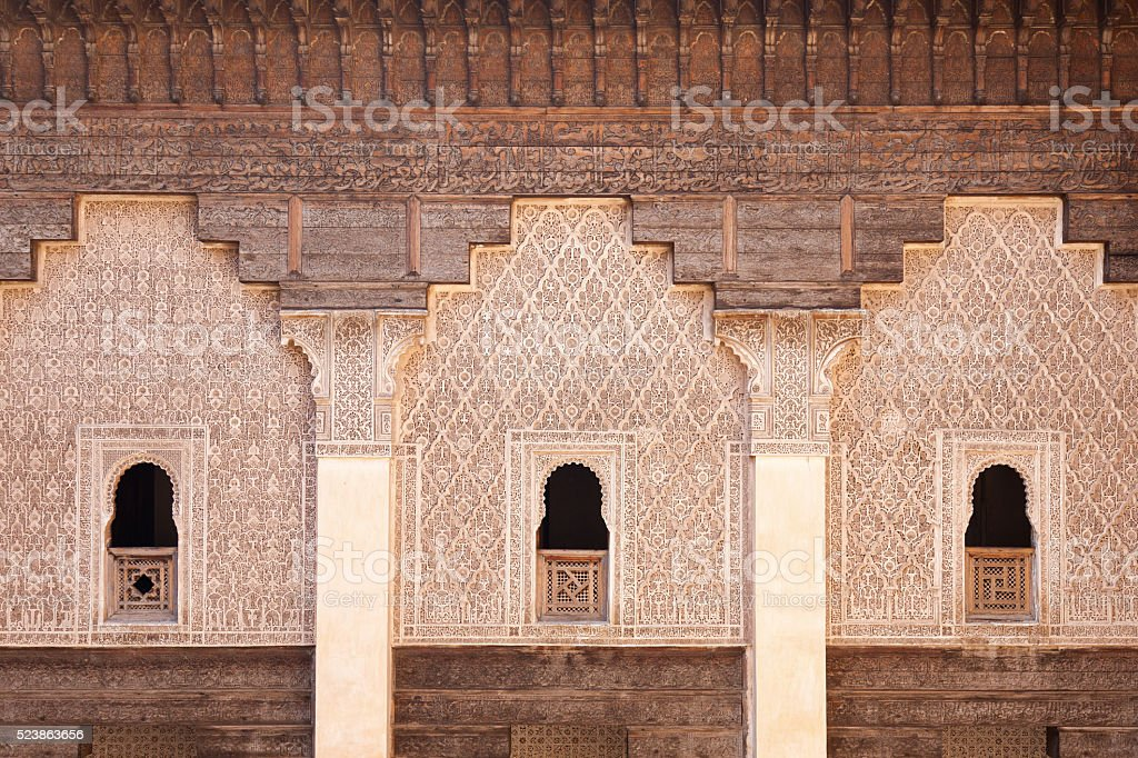 Ali Ben Youssef Madrassa in Marrakech, Morocco. stock photo