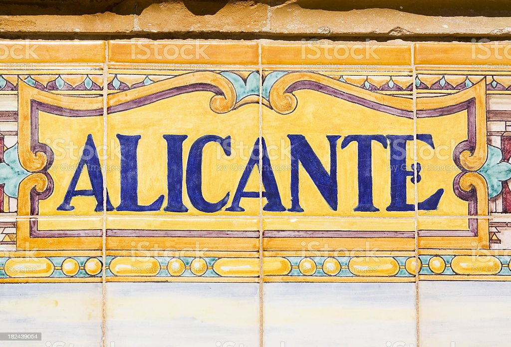 Alicante Spanish Tiles royalty-free stock photo