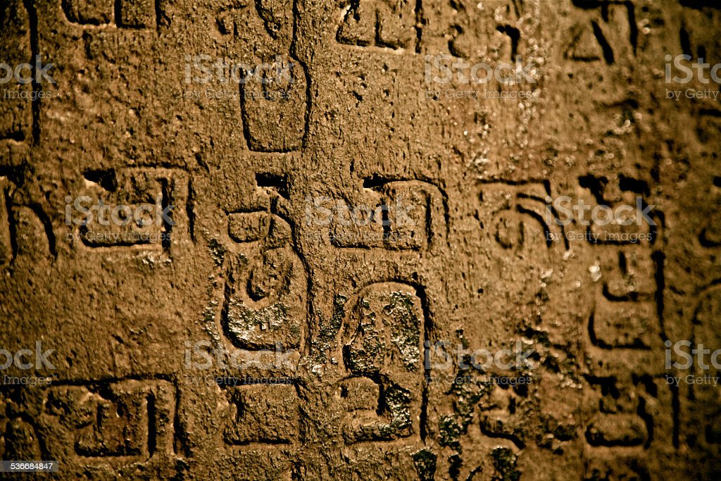 UFO Alien Signs Mystification Engraved Text Writing Hinduism Calligraphy Indonesia stock photo