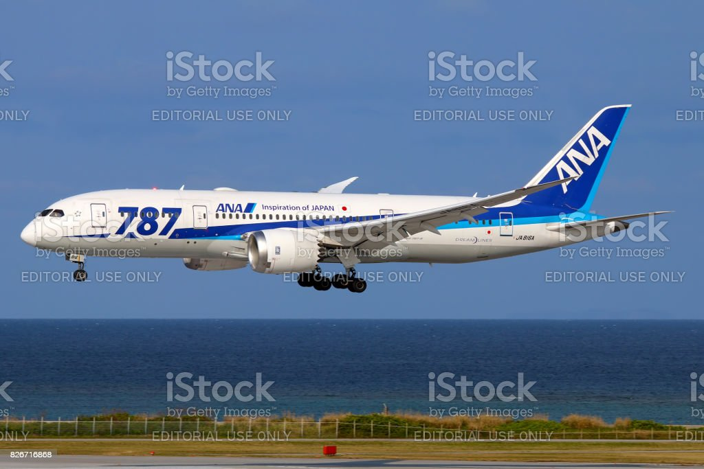 ANA - All Nippon Airlines aircraft landing stock photo