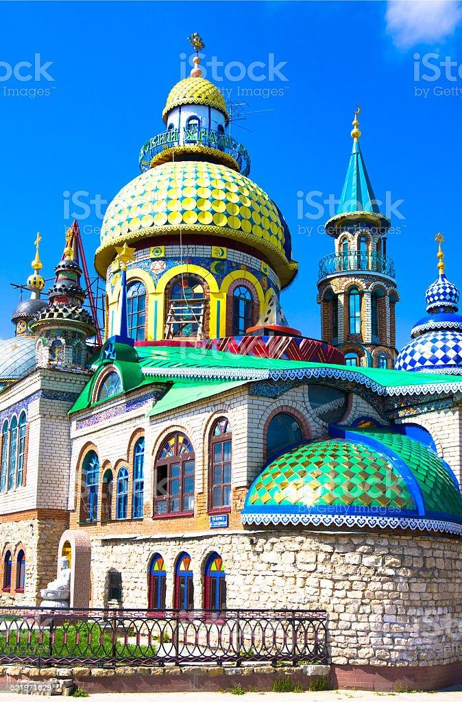All Religions Temple in Kazan, Russia stock photo