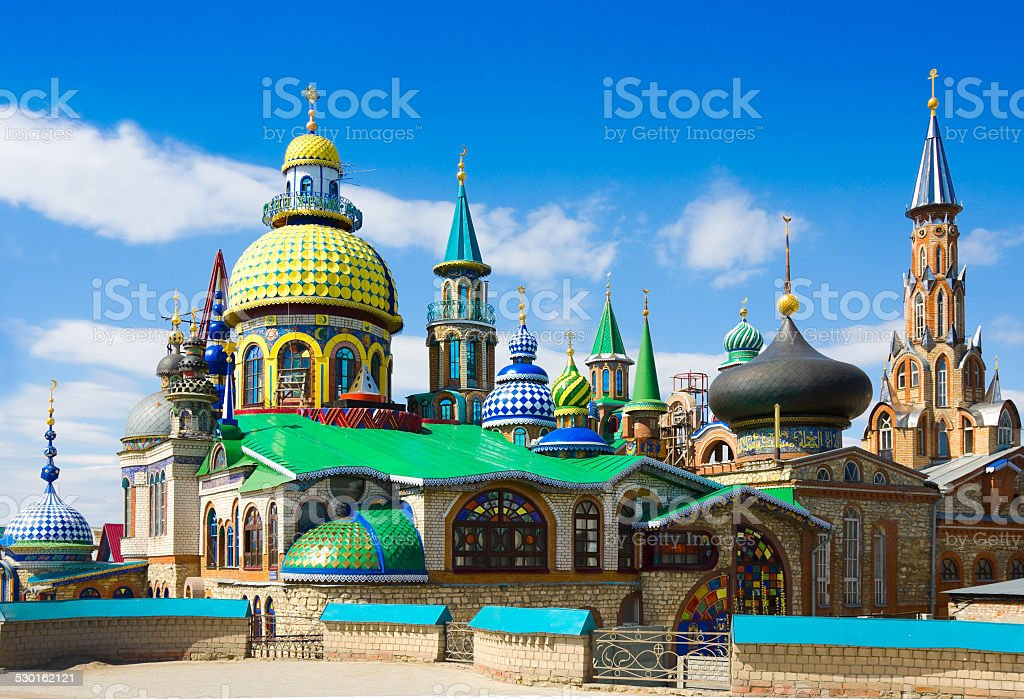All Religions Temple in Kazan, Russia stock photo