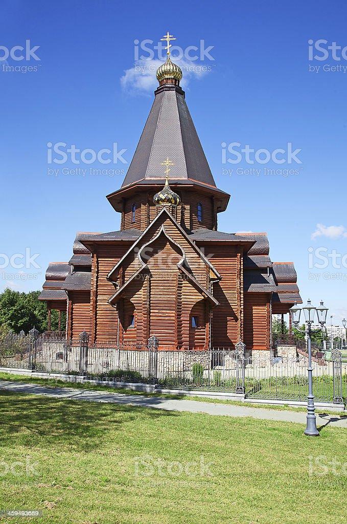 All Saints church royalty-free stock photo