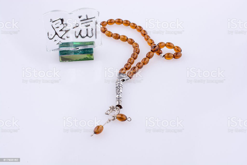 Allah and Prophet Muhammad's  name on glass stock photo