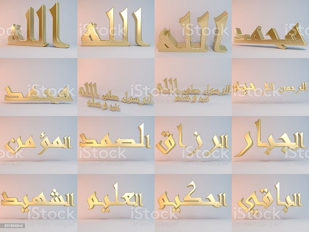 3D Allah holy arabic names stock photo