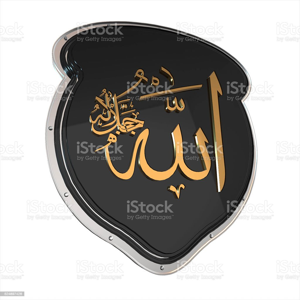 Allah, mohammed  Arabic Writing 3d isolated render stock photo
