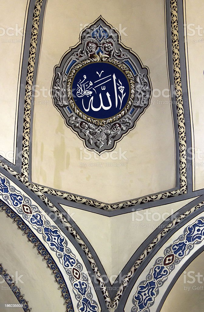 Allah royalty-free stock photo