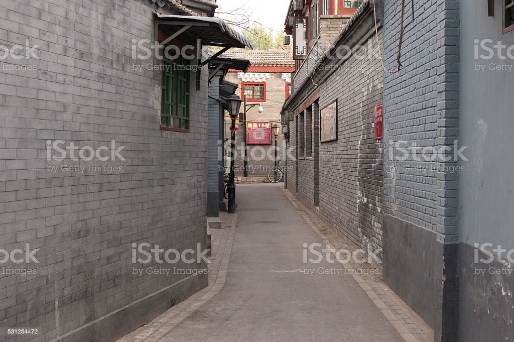 Alley in Houhai area, Beijing, China stock photo