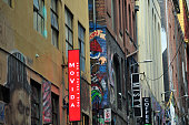 Alley in Melbourne