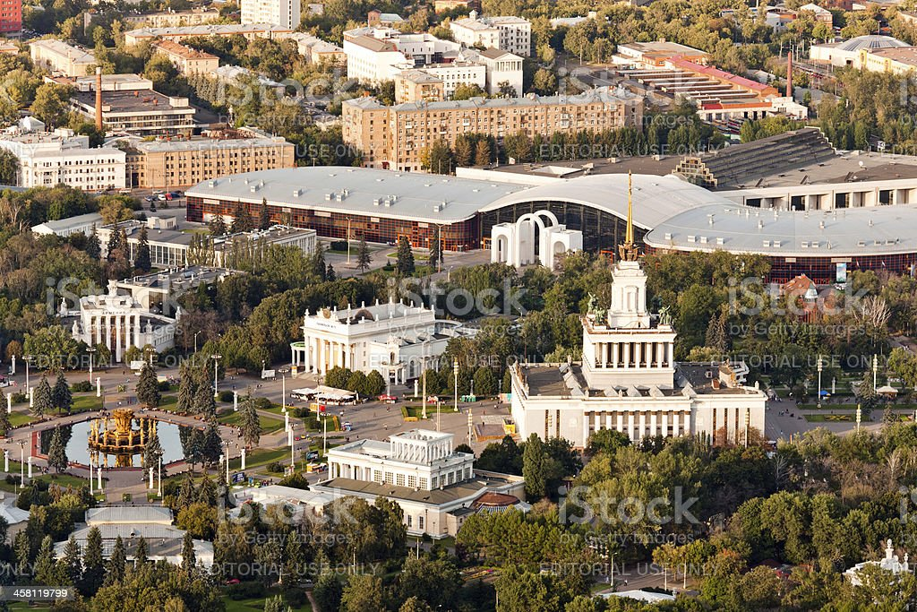 All-Russia Exhibition Centre (VVC) in Moscow stock photo