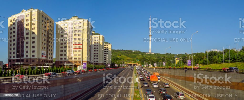 Almaty -  Al-Farabi avenue stock photo