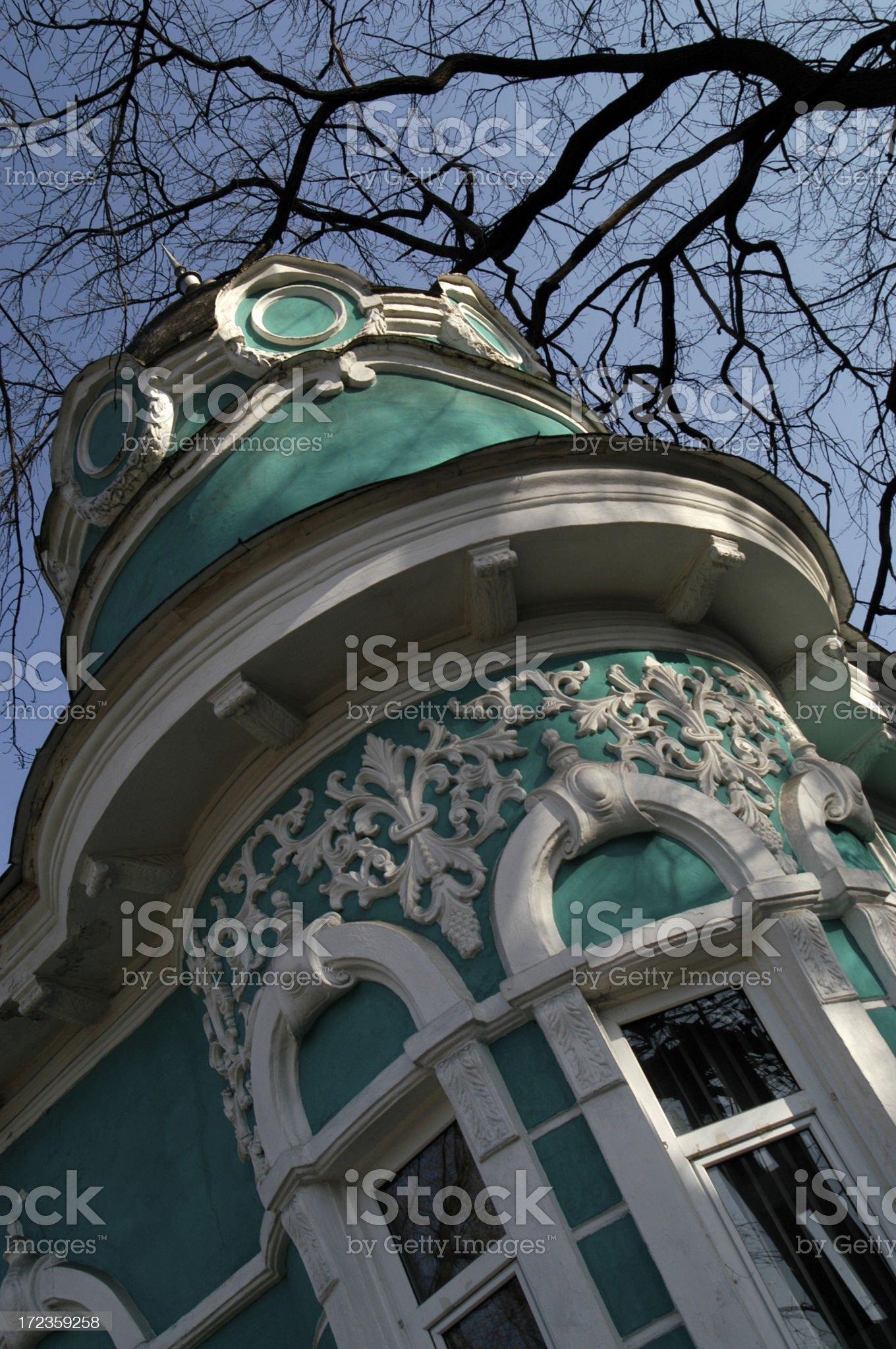 Almaty Architecture Kazakhstan royalty-free stock photo