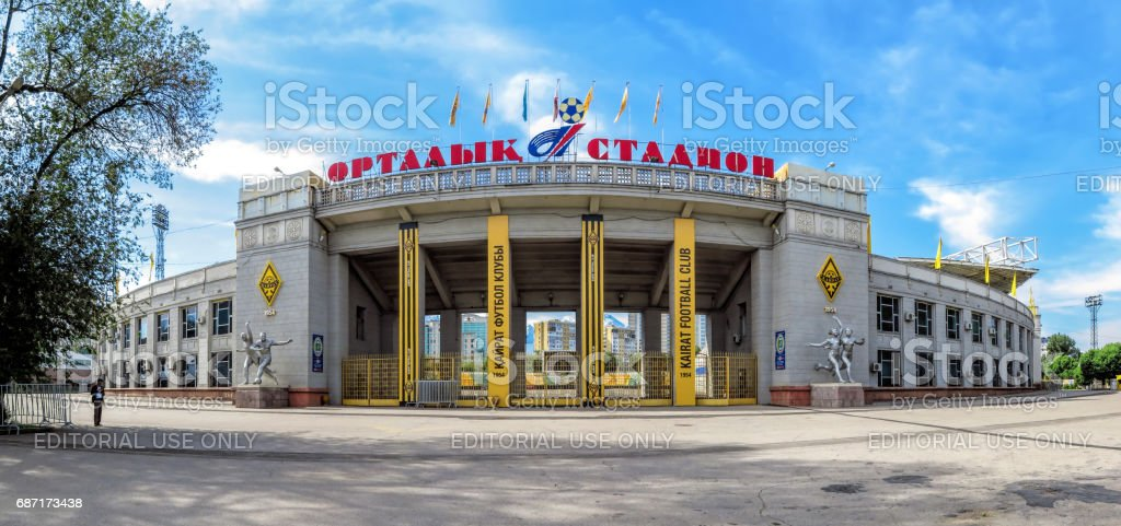 Almaty - Central Stadium - Panoramic stock photo