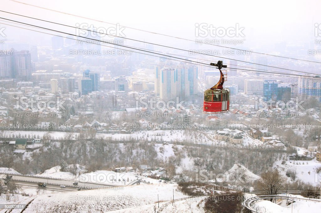 Almaty, Kazakhstan stock photo