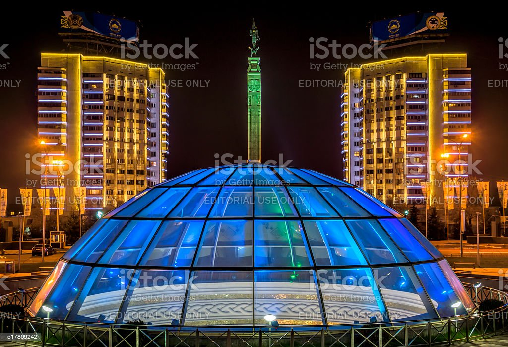 Almaty - Monument of Independence of Kazakhstan stock photo