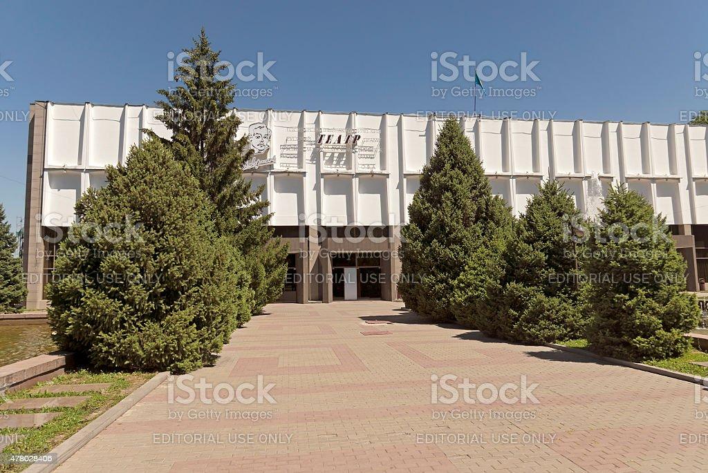 Almaty - Russian Drama Theater stock photo
