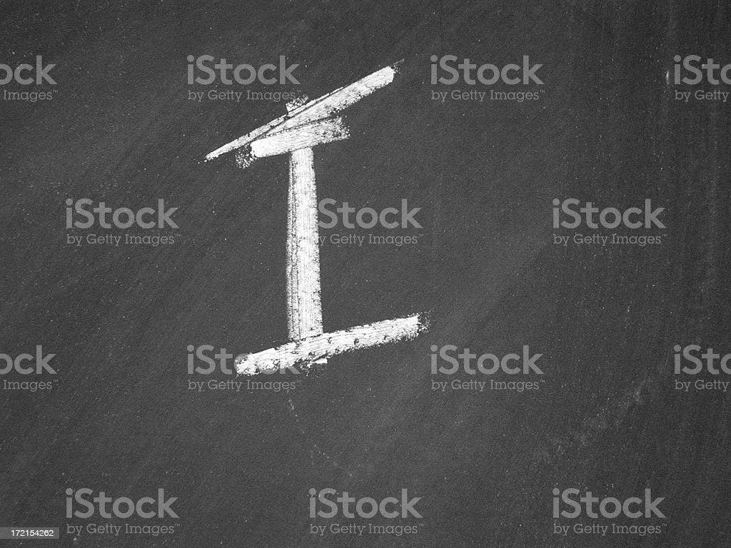 alphabet - I - Chalk stock photo