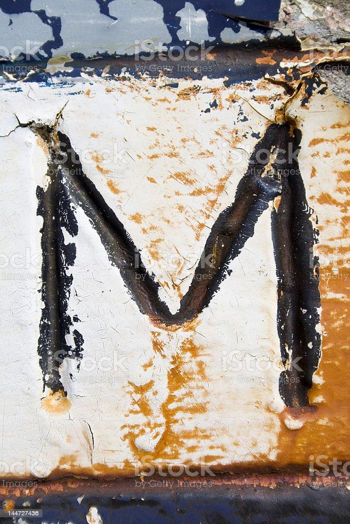 Alphabet Series Letter M stock photo