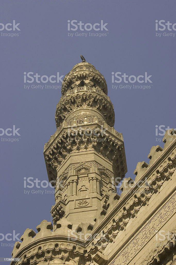 Al-Rifa'i Mosque minaret royalty-free stock photo