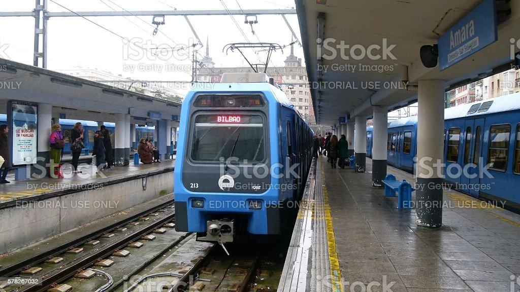 Amara station stock photo