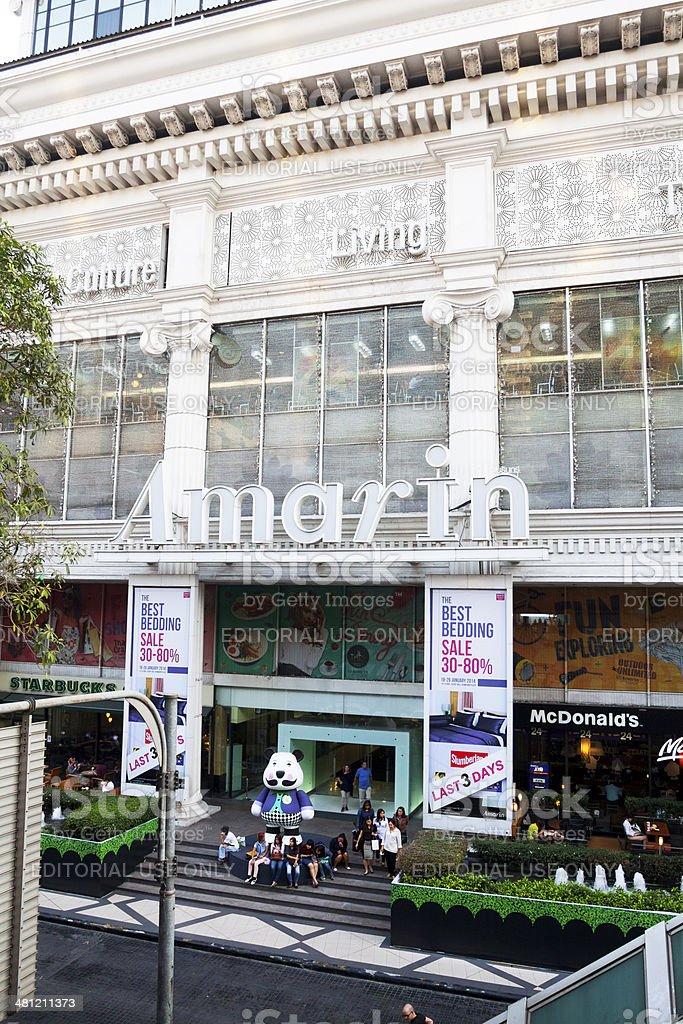 Amarin shopping mall royalty-free stock photo