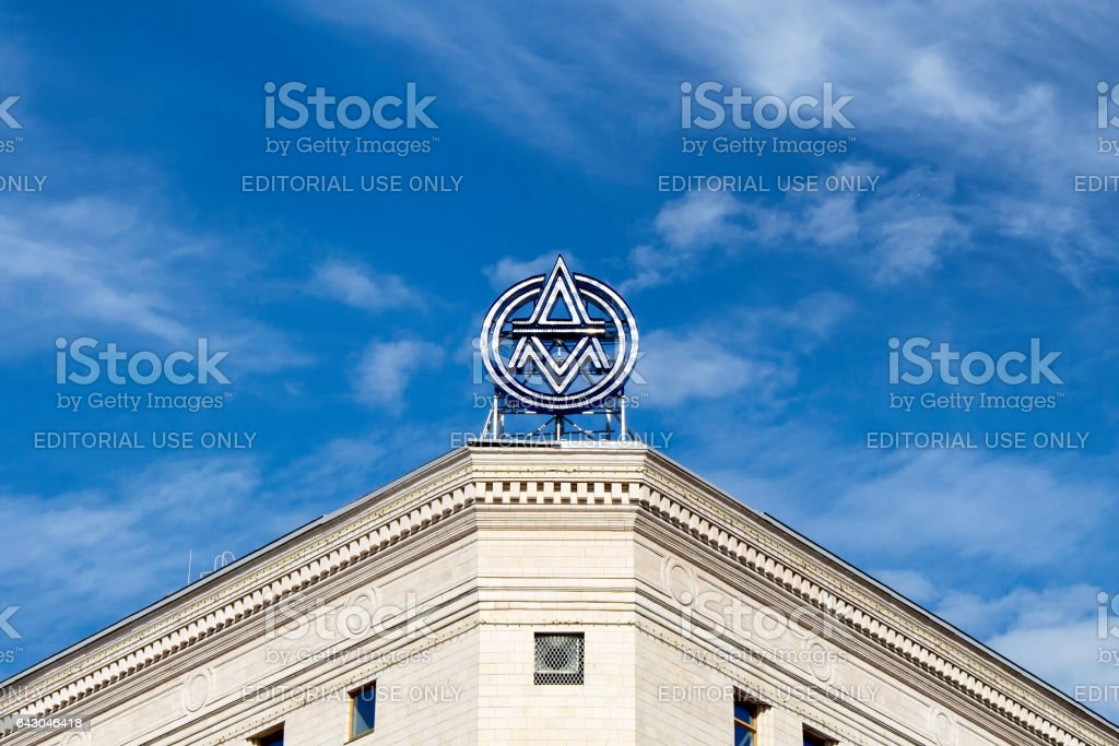 Amblem of The V&A Museum of Childhood in Moscow stock photo