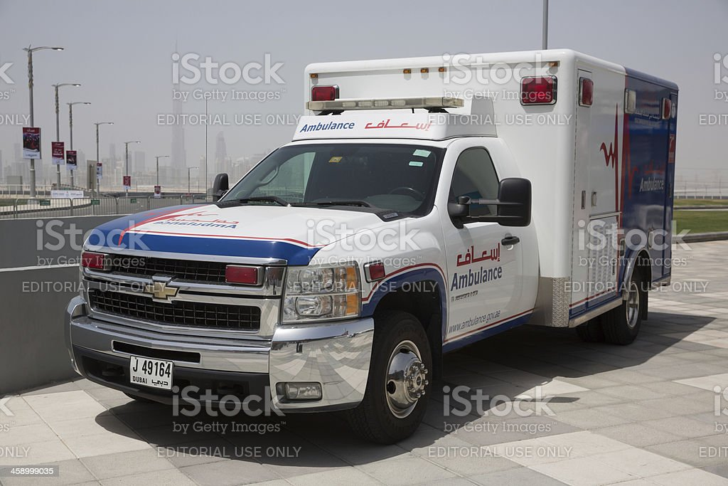 Ambulance in Dubai royalty-free stock photo
